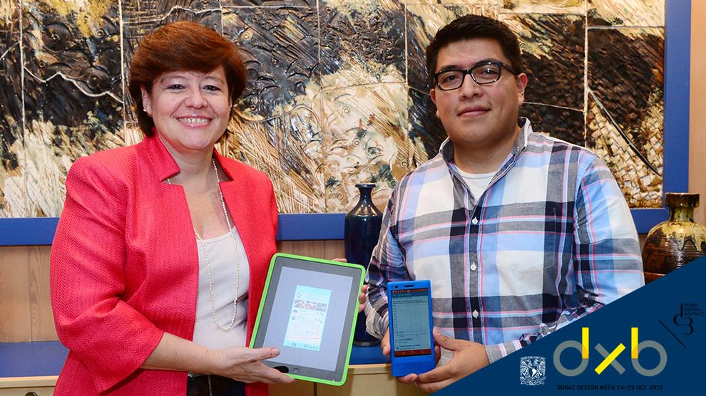 premio-dubai2016-proyectos-UNAMGlobal