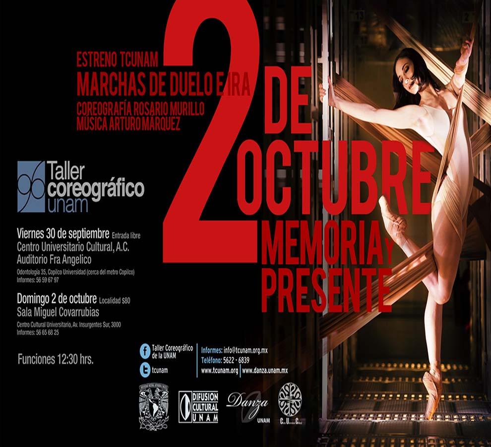 Taller-Coreográfico-2-octubre-UNAMGlobal