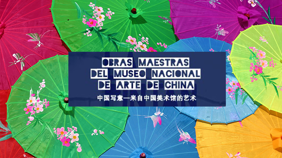 China-obras-maestras-museo-arte-UNAMGlobal