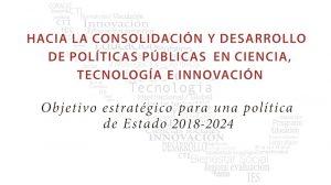 Palacio-agenda-nacional-Ciencia-Tecnología-e-Innovación-UNAMGlobal