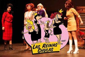 Reinas-Chulas-50- años-del-68-UNAMGlobal