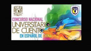 Cuento-ESPA-supera-espectativas-UNAMGlobal
