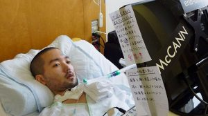 Pacientes-sin-habla-Electrodos-implantan-en-cráneos-UNAMGlobalR