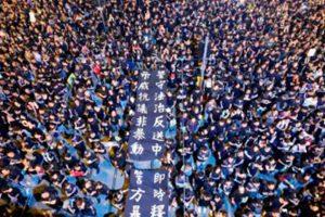 manifestarse-contra-extradición-HongKong-China-UNAMGlobal