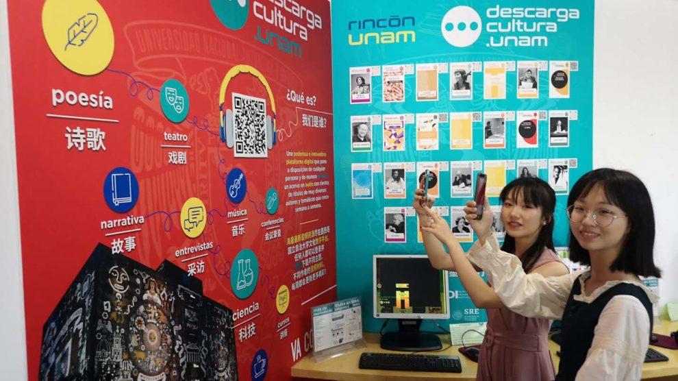 china-día-español-idioma-instituto-cervantes-UNAMGlobal