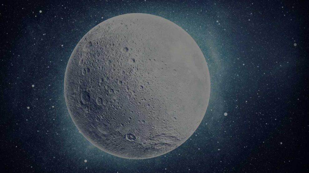 fondo-luna-1-UNAMGlobal