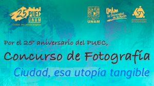 concurso2-fotografía-ciudad-utopía-tangible-UNAMGlobal